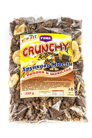 Gama Food Chocolate cruncy with banana chips 350 gr