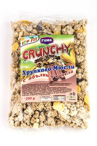 Gama Food Cinnamon crunchy with apple dices 350 gr