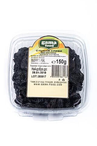 Сушени сливи без костилка 150 гр., Gama Food