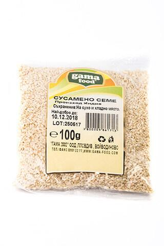 Сусам в опаковка от 100 гр., Gama Food
